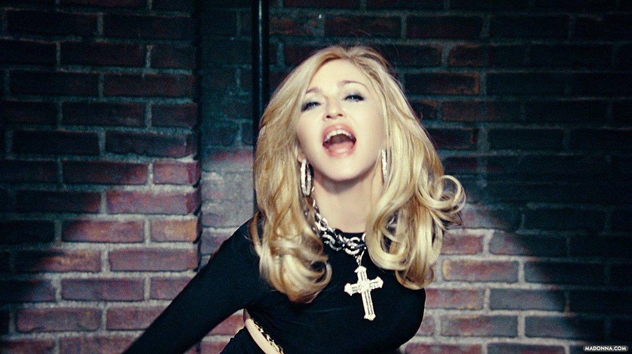 20120221 Pictures Madonna Official Super Bowl Gmayl 01.jpg