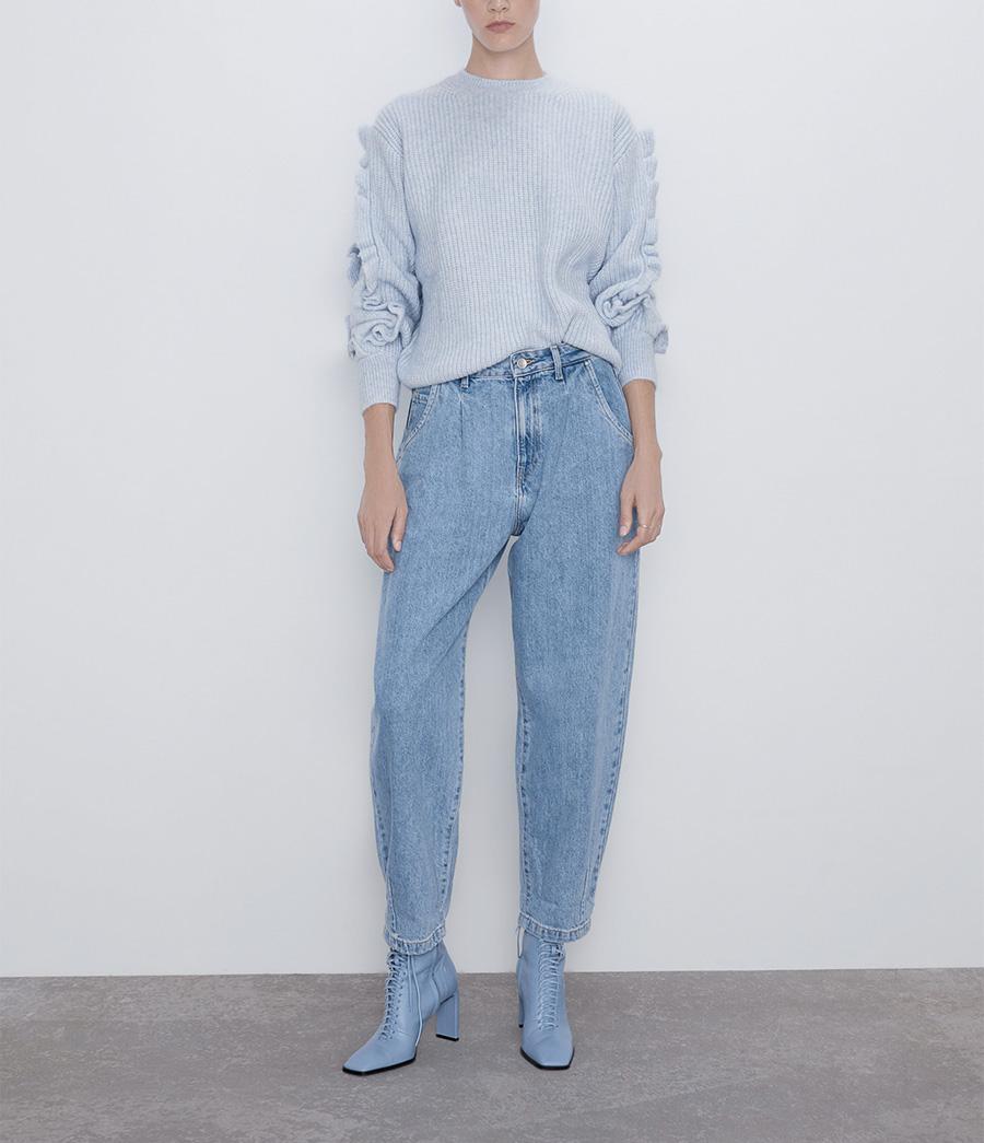 Slouchy Jeans.jpg